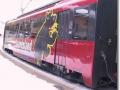 04_winterzauber2005